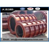 Best DN Series Reinforced Concrete Pipe Mold With 12 Months Warranty wholesale