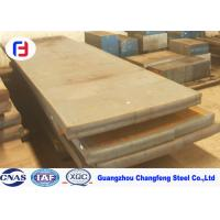 Best Hot Rolled High Speed Tool Steel Fine Grain Uniformity M42 / 1.3247 / SKH59 wholesale