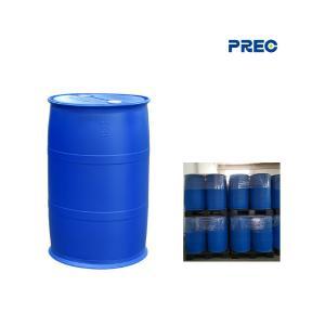 Best CAS 21282-97-3 AAEM Acetoacetoxyethyl Methacrylate Light Yellow Liquid wholesale