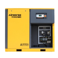 Best China save power rotary screw air compressor in 37kw 50hp direct driven compressor wholesale