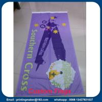 Best Custom 110 G Knitted Polyester Fabric Advertising Flags wholesale