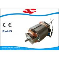 Best High Efficient HC5440 Single Phase Universal Motor , Ac Universal Electric Motor wholesale