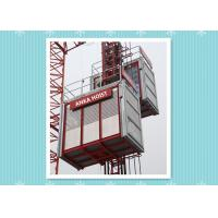 Best High Building Lifting Construction Elevator Hoist With Frequency Convension Control wholesale