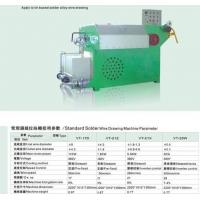 Best Tin Solder Flux Cored Lead Free Wire Drawing Machine wholesale