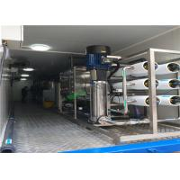 China RO Water Machine RO Plant Water Treatment System Produce Pure Water on sale