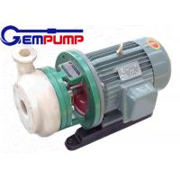 Best FSB horizontal fluorine plastic chemical pump for alkali / rare earth / pesticide industry pump wholesale