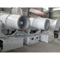 Best Automatic Agricultural BS-80 Fog Cannon Dust Suppression System For Coal Mines wholesale