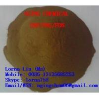 Buy cheap poly naphthalene sulphonate formaldehyde from wholesalers