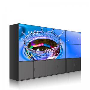 "Best Outdoor 8 Bit 55"" Lcd Advertising Screen 50Hz 3x3 FHD DID Display wholesale"