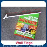 China Wall Mount Double Sided Printed Flags Banners on sale