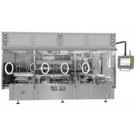 Best ALXI-III Pharmaceutical Liquid Filling Machines Include Washing Drying Filling Sealing wholesale