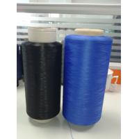 Best Professional Durable Polyester Sewing Threads Recycled Twisted TPM 80-2400 wholesale