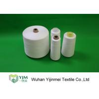 Best 2-Ply High Tenacity 100PCT Polyester Yarn On Paper and Plastic Cone wholesale