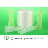 Best TFO Weaving / Knitting Spun Polyester Yarn , Spun Polyester Sewing Thread 20/3 wholesale