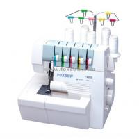 Best 5- Thread Household Overlock Sewing Machine FX855 wholesale