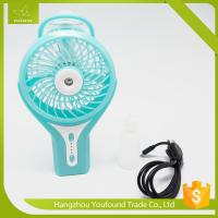China BS-5505M CE DC Brushless Portable Mini Misting Fan With Water Bottle on sale