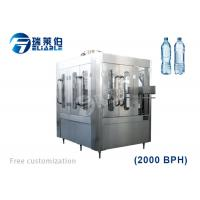 Best Complete Turnkey Project Fully Automatic Water Bottle Filling Machine With 2KW Power wholesale