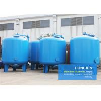 Best Blue Auto Multimedia Filters Water Treatment 95-99% Desalting Rate For Water Purification Plant wholesale