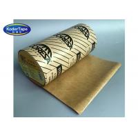 China Brown Color Print Kraft Paper Tape Self Adhesive Reinfoced Laminated Fiber Inside on sale