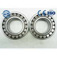 Best Single Row Chrome Steel Spherical Roller Thrust Bearing 24028EX1 For Mining Machinery wholesale
