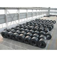 Best 610mm -762mm ID SAE 1006, SAE 1008, JIS G3132, SPHC Hot Rolled Steel Coils / coil wholesale