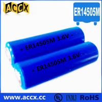 Best ER14505M 3.6V 2000mAh AA size wholesale