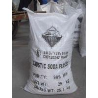 chlor-alkali  -Caustic Soda