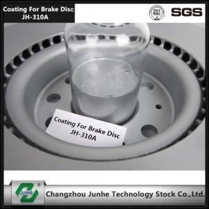 Best Corrosion Resistant Zinc Flake Coating Geomet Mechanical Zinc Plating For Brake Disc wholesale
