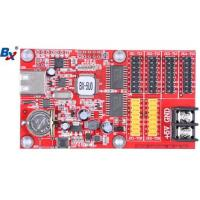BX-5U0 vehicle USB LED controller
