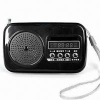 Best Multimedia Speaker with FM Radio, USB, T-Flash/SD Card Reader, AUX-in and Lithium Battery wholesale