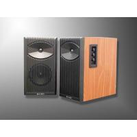 Best HiFi Speaker,Suitable to be connected to multimedia computer,CD,VCD,DVD,MP3 etc wholesale