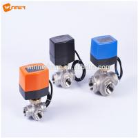Buy cheap 2 Way Or 3 Way Electric Water Flow Control Ball Valve 220VAC Customize Size from wholesalers