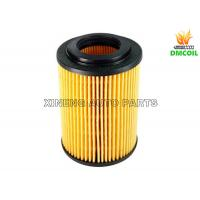 Best Fine Temperature Resistance Auto Oil Filters High Dust Holding Capacity wholesale