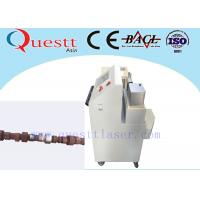 Quality High Power 1000W Fiber Laser Cleaning Machine Remove Oxide Coating wholesale