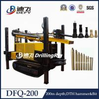 Best crawler rock water well drilling rig, portable rock borehole drilling rig DFQ-200 wholesale