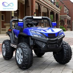 Best Outdoor garden kids 12V/24V car toys children electric ride on car wholesale