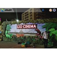 Best Realistic Multidimensional Dinosaur 12D Movie Theater With Luxurious Seats wholesale