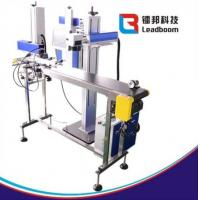 Buy cheap CO2 Laser Printing Machine For Beverage Package , Plastic Water Bottle , Paper Box from wholesalers