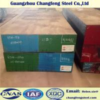Best Cr12 / D3 / 1.2080 / SKD1 Alloy Cold Work Tool Steel Plate Thickness 200mm Black Surface wholesale