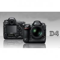 Buy cheap nikon d4 digital camera from wholesalers