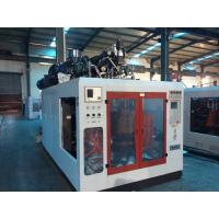 Buy cheap 4 Layer Twin Station extrusion blow molding machine for chemical bottle from wholesalers