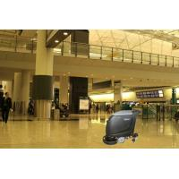Best 40L Ride On Scrubber Dryer Auto Floor Scrubber With 20 Inch Single Brush wholesale