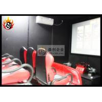 Best 5D Movie Theater with Hydraulic System , Motion 5D Cinema Theater wholesale