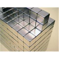 Buy cheap Block Gold Neodymium Permanent Magnet from wholesalers