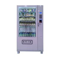 China Coin operated Lemon Tea Vending Machine In Supermarkets Restaurants on sale
