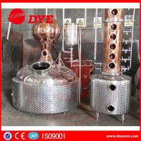 Best Stainless Steel / Red Copper Column Whisky Alcohol Stills CE Approval wholesale
