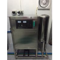 China high concentration ozonated water machine with mixing pump and tank on sale