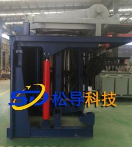 Best 1.5Tsteel shell hydraulic melting furnace wholesale