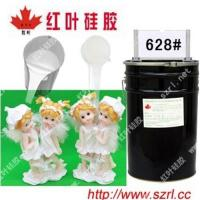 Best RTV silicone rubber wholesale