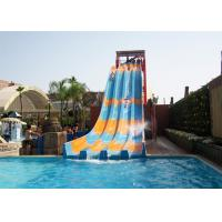 Best Aqua Play Swimming Pool Water Slides Open Rainbow Fiberglass Multi Lanes wholesale